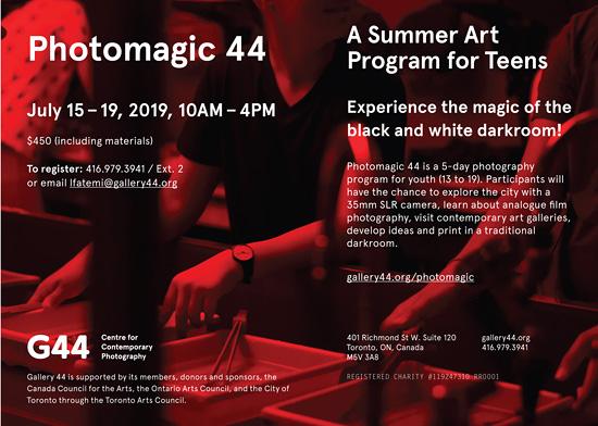 Photomagic 44 Summer Camp | Akimbo