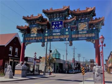 (EN) Chinatown Royal Arch / (FR) Arche royale du quartier chinois
