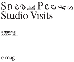 Sneak Peeks Studio visits